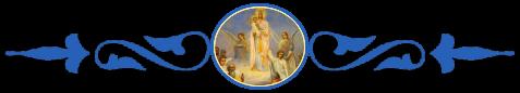 Всех скорбящих Радость, Богородица