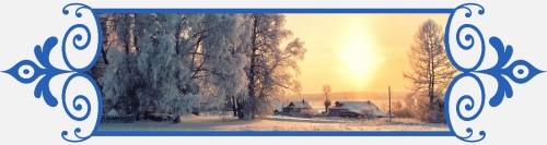 Деревня, зима, 8