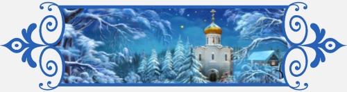Храм, зима, ночь, 8