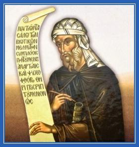 Преподобный Иоанн Дамаскин, писатель