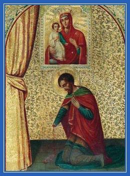 Преподобный Иоанн Дамаскин, пред иконой Божией Матери, рука