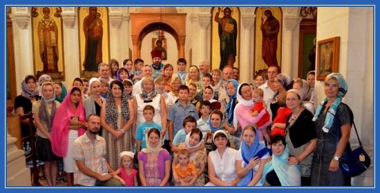 Церковная община, приход, прихожане