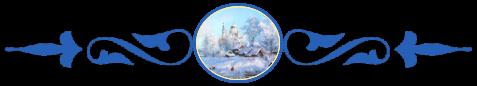 Зима, храм, домики, 8