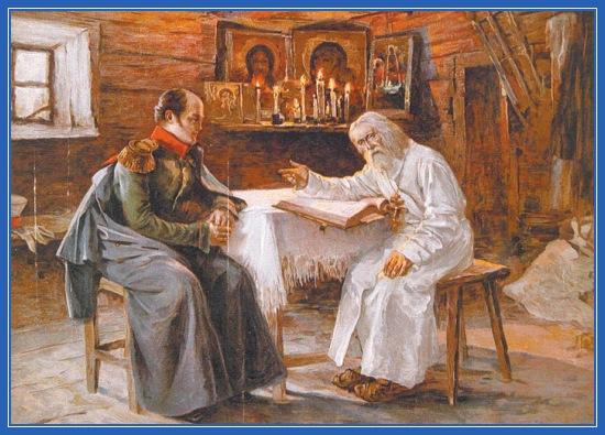 Преподобный Серафим Саровский, беседа с генералом