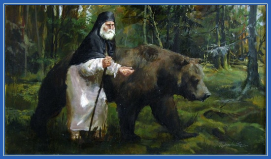 Преподобный Серафим Саровский, с медведем