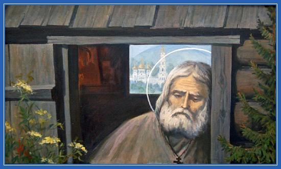 Преподобный Серафим Саровский, у кельи