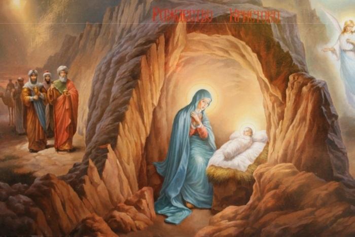 Рождество Христово. Волхвы