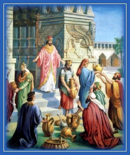 Возвращение евреев и плена