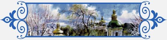 Весна, 10, храм, первая зелень