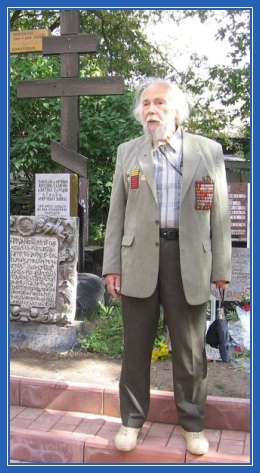 Ветеран, старик, медали, крест