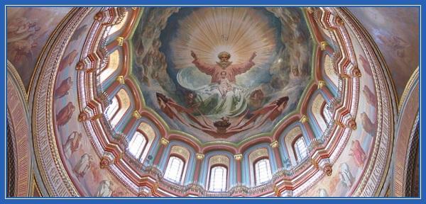 Господь Вседержитель, Святая Троица