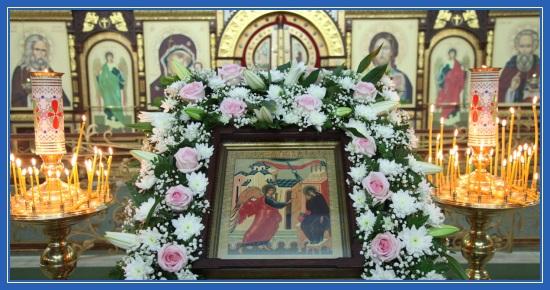 Благовещение Пресвятой Богородицы. Икона в храме