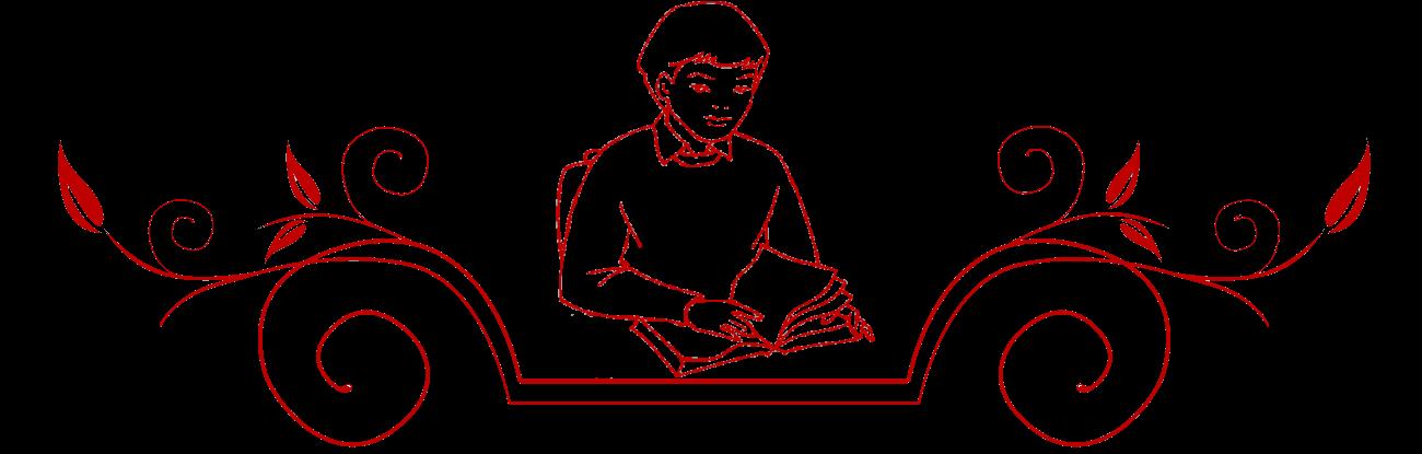 Детское чтение, мальчик читает книгу, за чтением