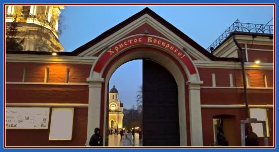 Пасхальная поездка в Покровский монастырь