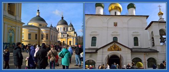Сретенский и Покровский монастырь
