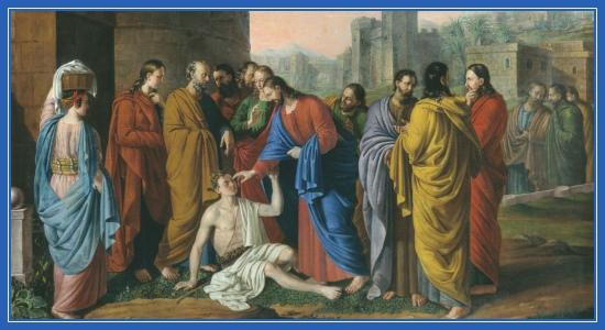 Исцеление слепорожденного Христом