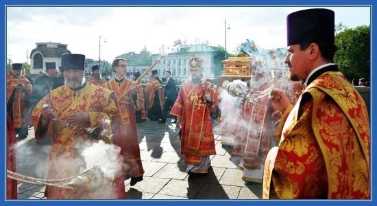 Принесение мощей святителя Николая в Москву, каждение