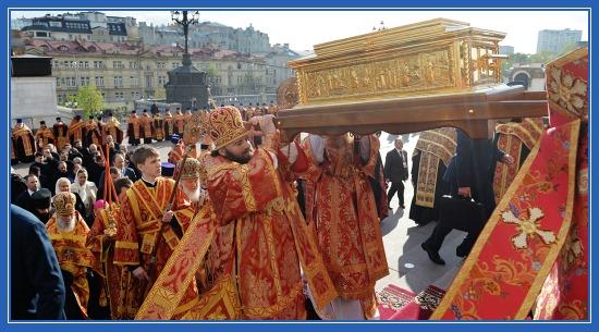 Внесение мощей святителя Николая в Храм Христа Спасителя
