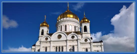 Храм Христа Спасителя, Москва, мощи Николая Чудотворца