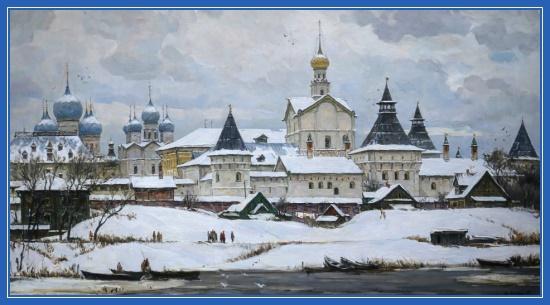 Ростов. Первый снег