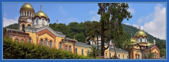 Свято-Пантелеимонов монастырь. Новый Афон. Абхазия