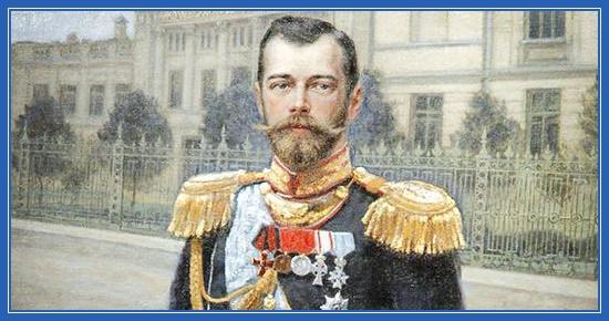 Царь Николай II, император