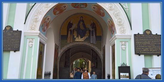 Врата Троицкой Сергиевой Лавры