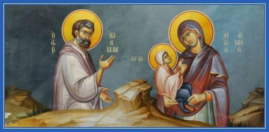 Праведные Иоаким и Анна. Рождество Пресвятой Богородицы