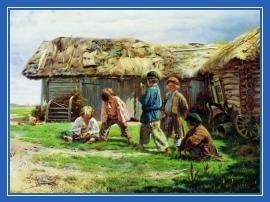 Дети, Русь, крестьяне, игры