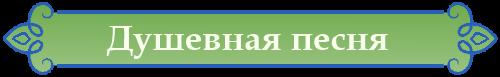 Семейный мультимедийный календарь на 7 января 2019. РОЖДЕСТВО ХРИСТОВО!