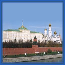 Кремлевский дворец, Кремль