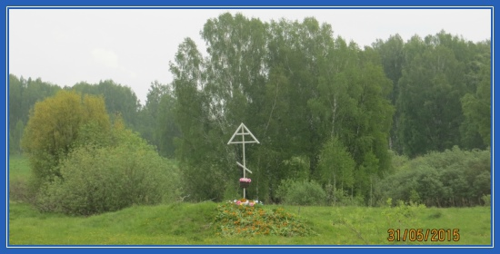 Поклонный Крест в селе Кунчурук