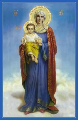 Пресвятая Богородица, Божия Матерь, Царица Небесная