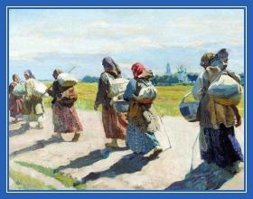 Странники, паломники, богомольцы, Русь Святая