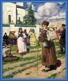 Странники, паломники, богомольцы, Русь