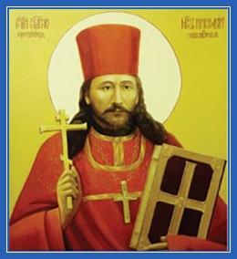 Священномученик Николай Ермолов