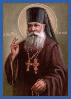 Священномученик Василий Цветков
