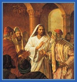 Фарисеи, Господь, Христос, учение, горе вам книжники