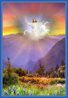 Создатель мира, Христос, красота планеты, Господь Бог, в небе