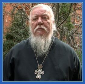 Священник протоиерей Димитрий Смирнов