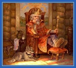 Царь, на троне, сказка