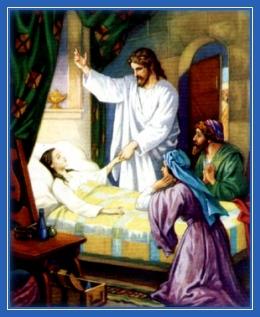 Воскрешение дочери Иаира, чудо