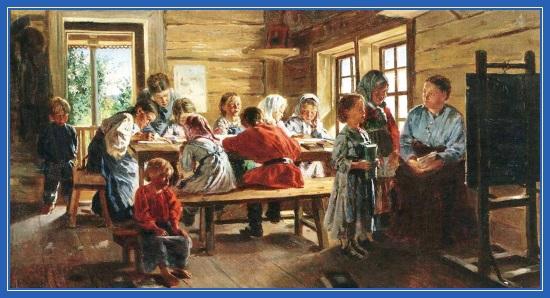 Древняя русская школа