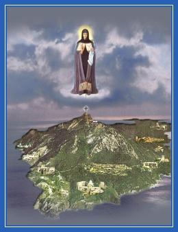 Игумения Афонской горы, Богородица!