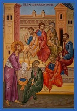Иисус Христос омывает (умывает) ноги
