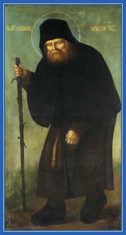 Преподобный Серафим Саровский, портрет