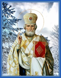 Святитель Николай Чудотворец. Зима