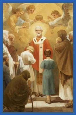 Святитель Николай, заступник, милостивый помощник, Чудотворец