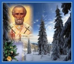 Святитель Николай зимний