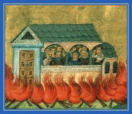 20000 мучеников Никомидийских